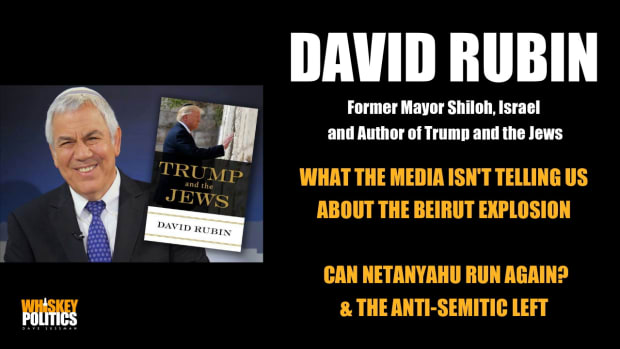 David Rubin Israel