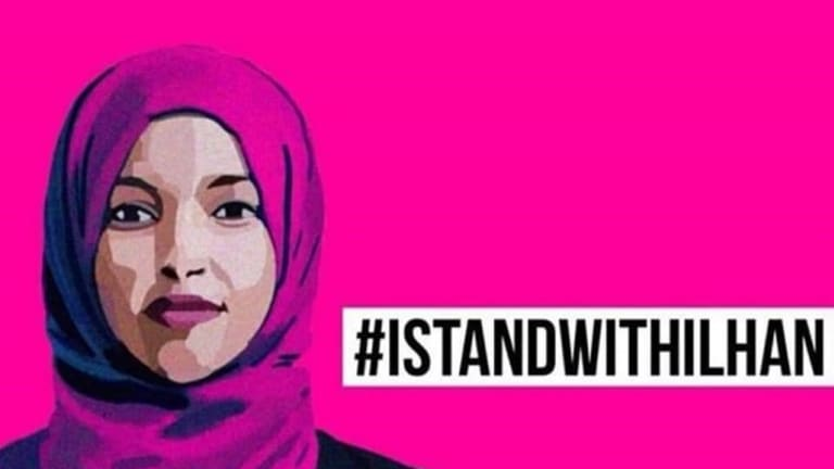 Linda Sarsour Team: Hold Up A Mirror to Yourself