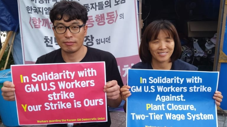 Global Solidarity: South Korean GM Workers Show Support to U.S. Workers